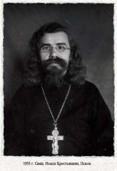Отец Иоанн Крестьянкин: биография