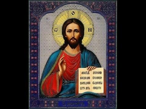 Молитвы об исцелении от болезней Господу Богу