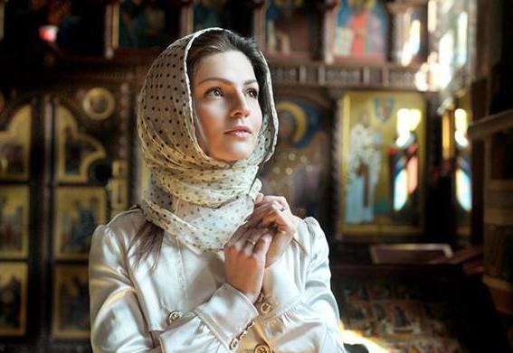 Молитва спаси и сохрани: текст на русском