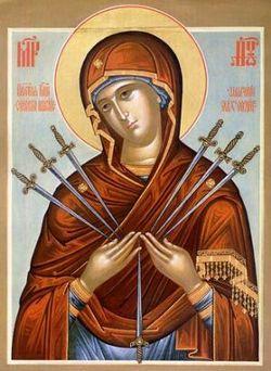 Молитва о примирении враждующих.