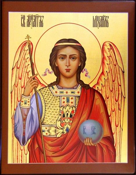 Молитва архангелу Михаилу: сильнейшая защита и оберег от всех бед