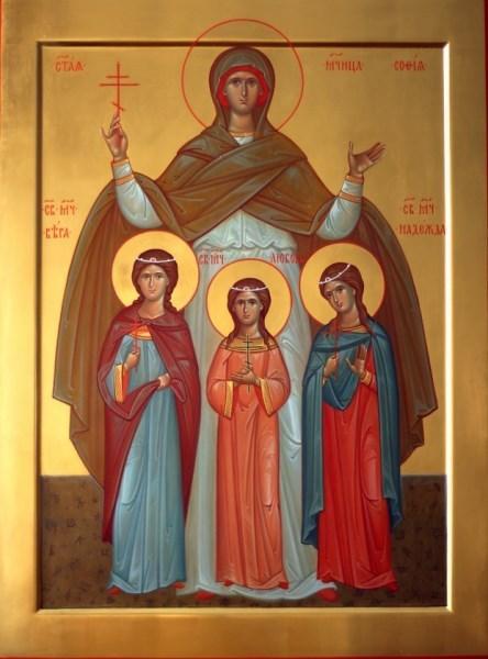 Икона «Вера, Надежда, Любовь и мать их София» значение, в чем помогает