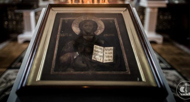 Папа римский: изменение молитвы