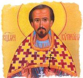 Молитва от порчи от сглаза: колдовство, молитва киприана