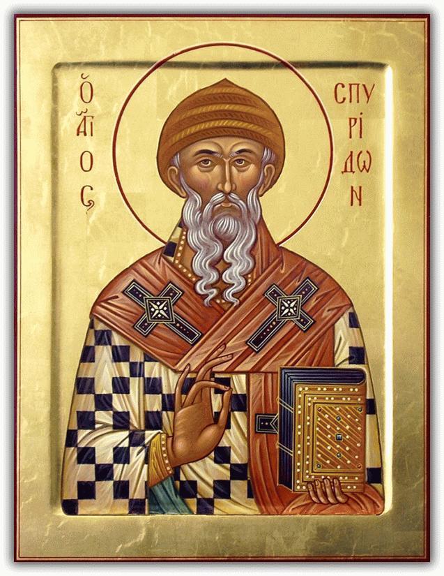Молитва Спиридону Тримифунтскому: о деньгах, о благополучии