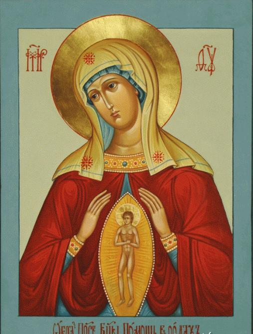 Помощница в родах - молитва Богородице