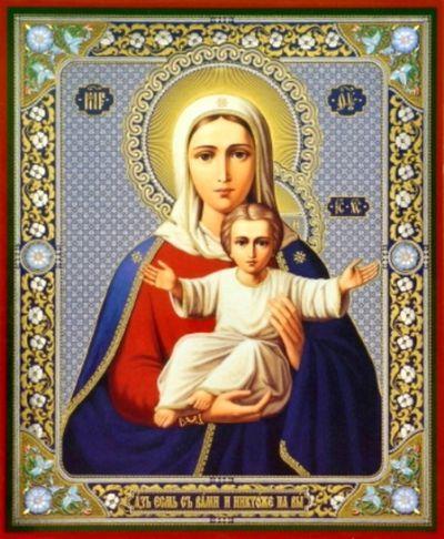 Молитва матери за сына: сильная