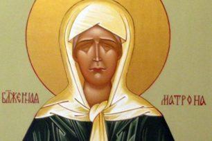 Молитва Николаю Чудотворцу о помощи в любви, сильная молитва святому от одиночества