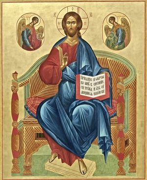 Канон покаянный ко Господу Иисусу Христу: на русском