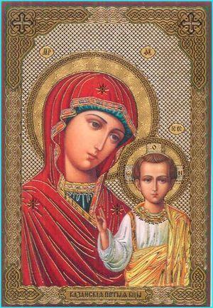 Молитва о матери: о здравии, слушать
