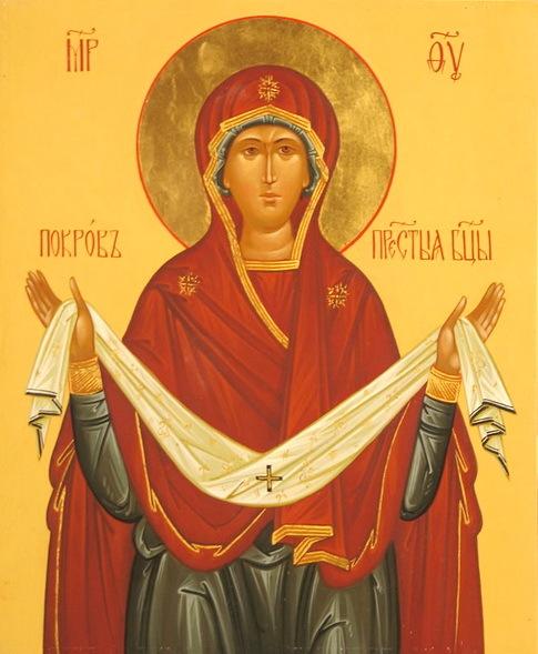 Молитва Покров Пресвятой Богородицы: очень сильная защита