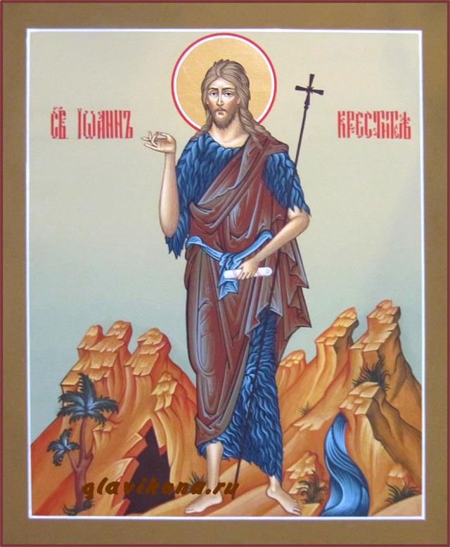 Икона «Всех святых»: фото и их значение