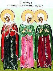 Святая Валентина в православии: о чем просят