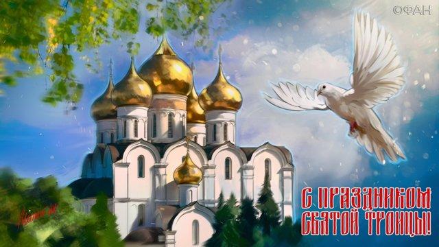 День святого духа в 2019 году: какого числа