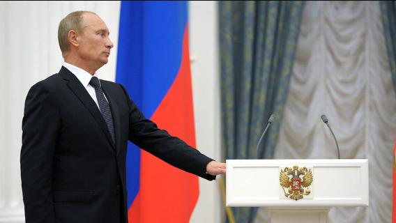 Предсказания о В.В. Путине на 2020 год