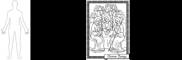 Заговор на возврат украденного имущества «На икону»
