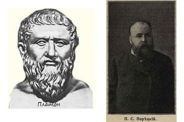 Платон: что значит это имя, и как оно влияет на характер и судьбу человека