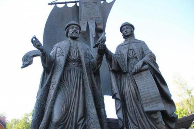 8 июля - день святых Петра и Февронии Муромских или «День семьи, любви и верности»
