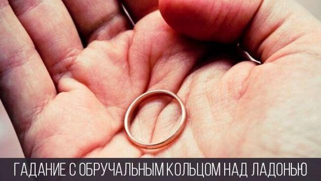 Правдивое гадание на обручальном кольце с ниткой: как узнать количество и пол будущих детей