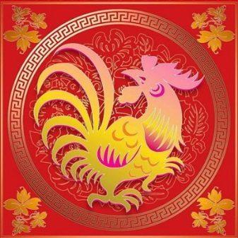 1957 год по Восточному календарю – год Огненного Петуха