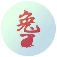 2011 год по восточному календарю: год Металлического Кролика