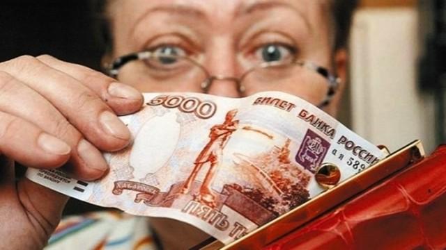 долг по зарплате заговоры