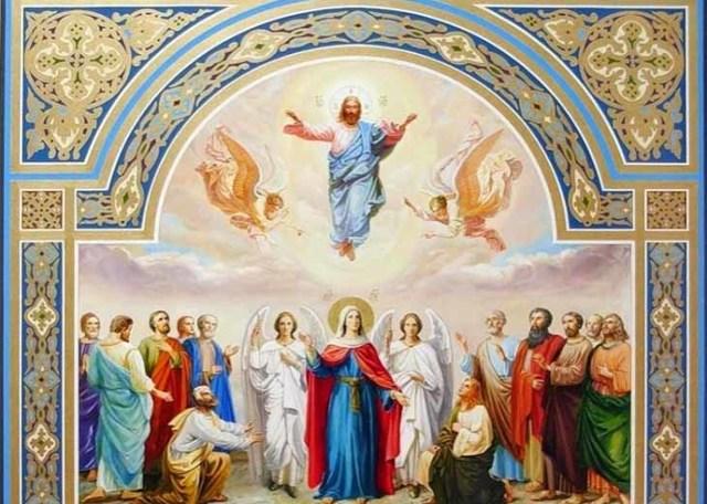 Какого числа праздник Вознесение Господне в 2018 году по православному календарю?