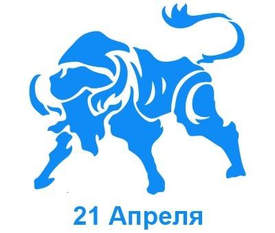 Гороскоп знака зодиака Телец (21 апреля – 21 мая)