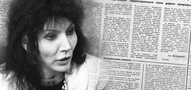 Джуна Давиташвили: биография, предсказания о России и Донбассе